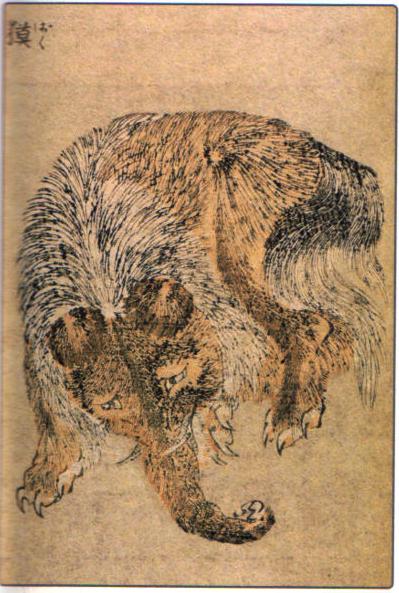 Baku_by_Katsushika_Hokusai.jpg